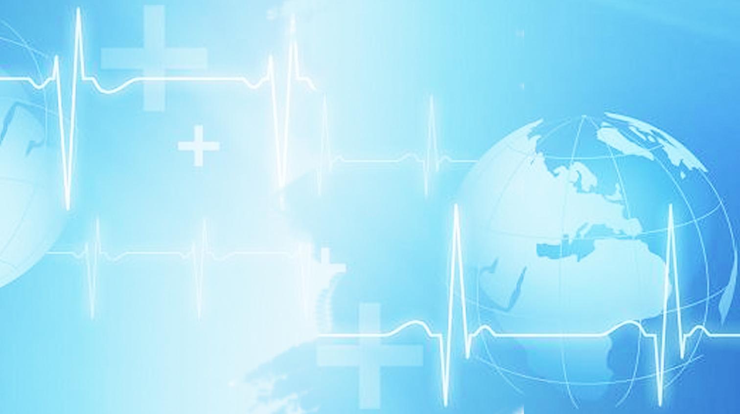 Los recortes en salud para el 2016